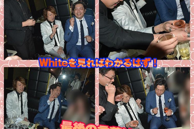 中洲の伝統ここにあり!club White11周年イベント!5