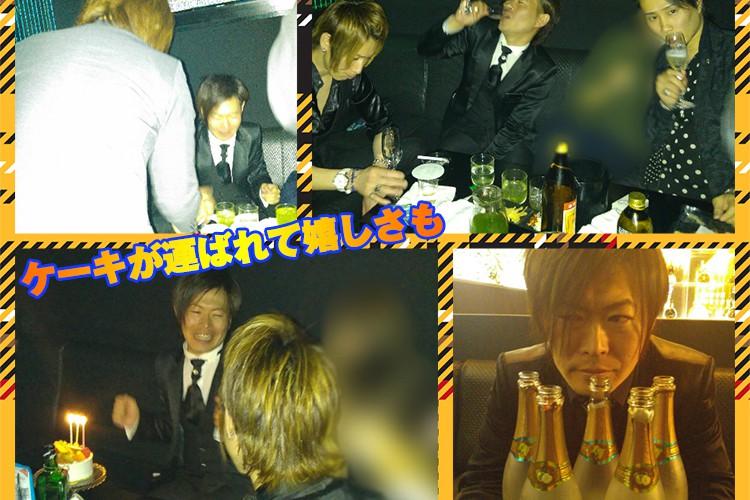 感激で思わず...Club GLOW 小松 康彦 バースデーイベント!3