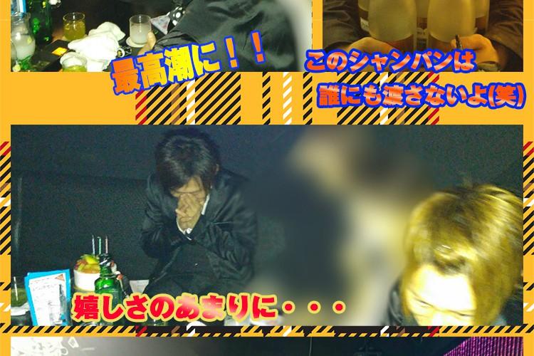 感激で思わず...Club GLOW 小松 康彦 バースデーイベント!4