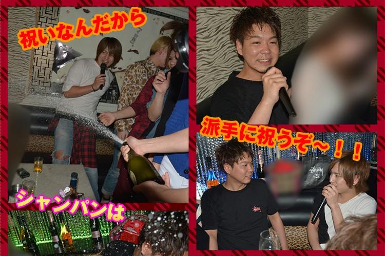とどめはリシャールで!club Arrows山田太郎 部長昇格祭!4