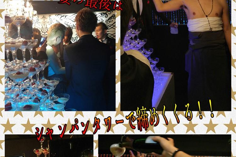 新たな伝説をつくるまで...Club GLOW 上田 賢 主任バースデーイベント!5