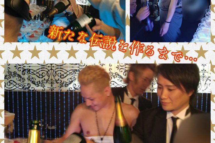 新たな伝説をつくるまで...Club GLOW 上田 賢 主任バースデーイベント!7