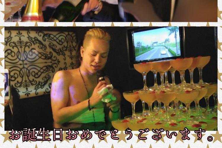 新たな伝説をつくるまで...Club GLOW 上田 賢 主任バースデーイベント!8