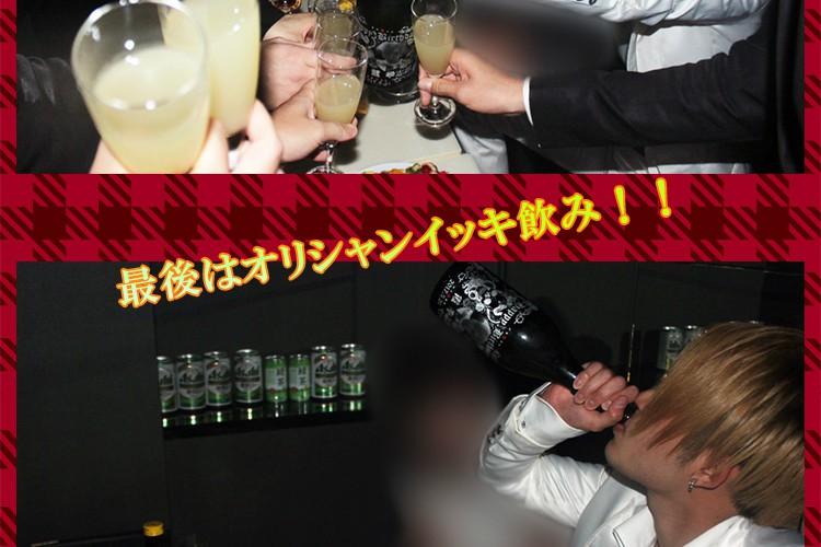狙うはNo.1!E-GENERATION 霞 拳志郎バースデーイベント!7