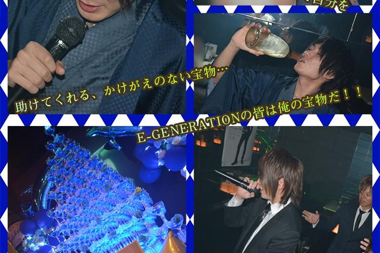 去年との違いを見せつける…!E-GENERATION 井手 隼人幹部補佐バースデーイベント!5