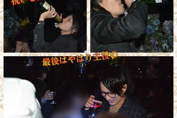 魂のビンダでお祝い!club White 河内 鉄生バースデーイベント!5