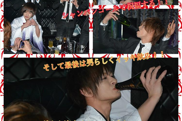 No.1であることの証明…!club AGES 夜神 ヒカルバースデーイベント!5