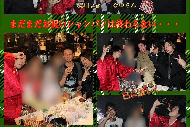 最高の宴の始まり…!E-GENERATION 時枝 雄真 専務取締役バースデーイベント!4