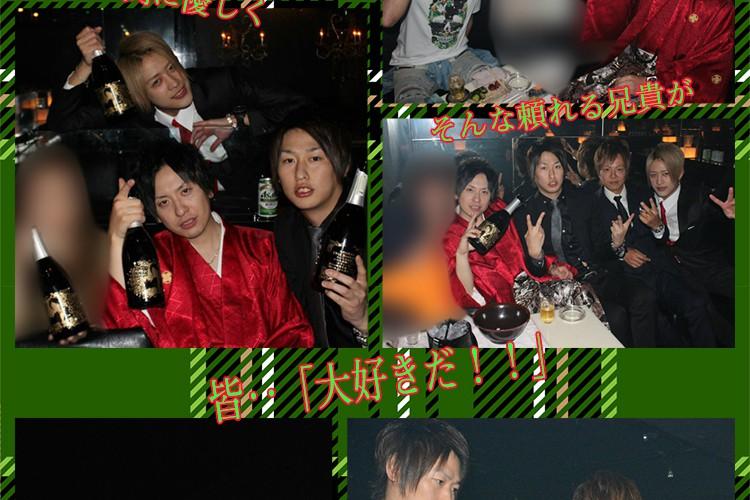 最高の宴の始まり…!E-GENERATION 時枝 雄真 専務取締役バースデーイベント!5