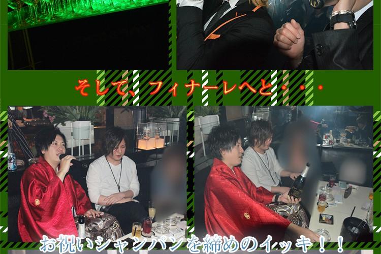 最高の宴の始まり…!E-GENERATION 時枝 雄真 専務取締役バースデーイベント!7