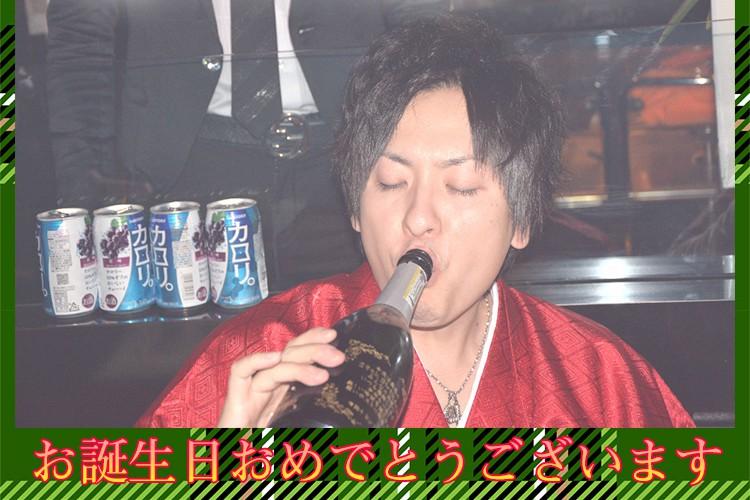 最高の宴の始まり…!E-GENERATION 時枝 雄真 専務取締役バースデーイベント!8