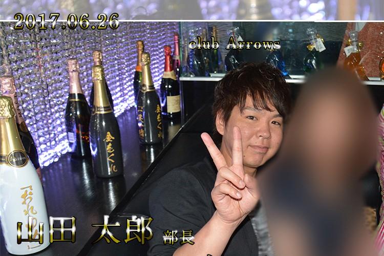 No.1街道爆走中!club Arrows 山田 太郎 部長バースデーイベント!1