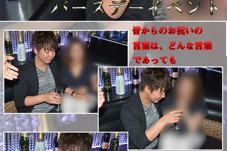 No.1街道爆走中!club Arrows 山田 太郎 部長バースデーイベント!2