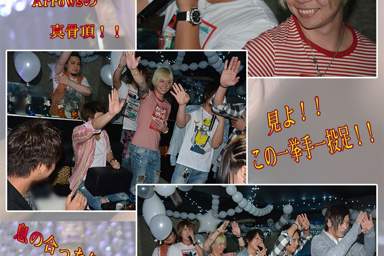 No.1街道爆走中!club Arrows 山田 太郎 部長バースデーイベント!5