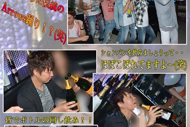 No.1街道爆走中!club Arrows 山田 太郎 部長バースデーイベント!6
