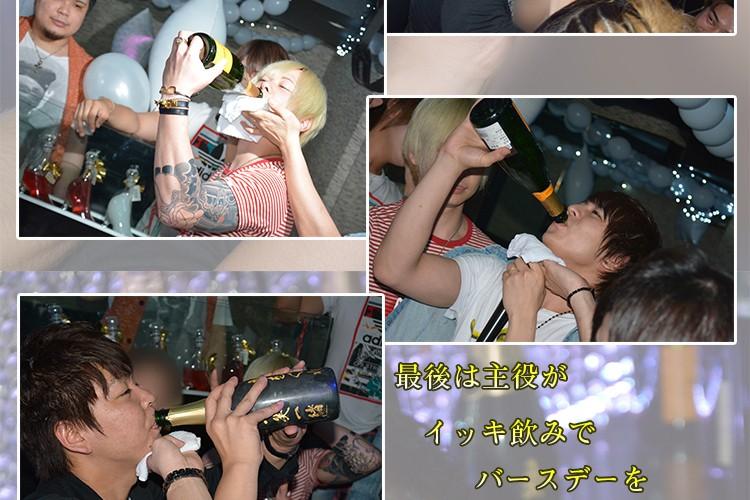 No.1街道爆走中!club Arrows 山田 太郎 部長バースデーイベント!7
