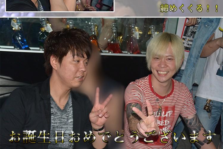 No.1街道爆走中!club Arrows 山田 太郎 部長バースデーイベント!8