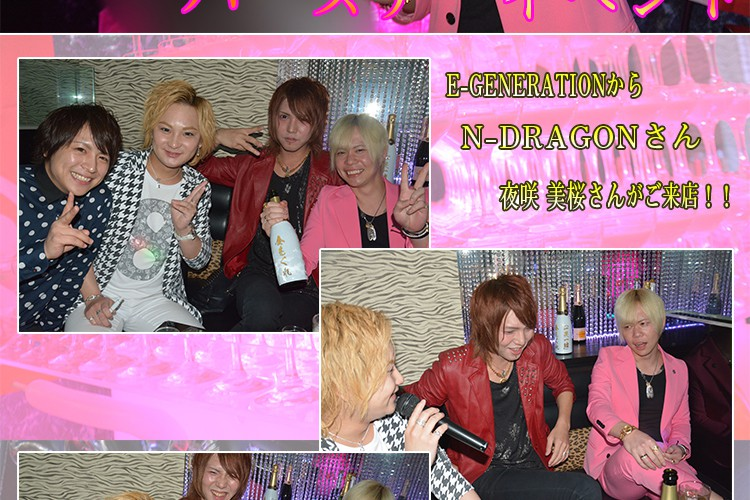 頼れるアニキの一大イベント!club Arrows 美咲 夢 代表バースデーイベント!2