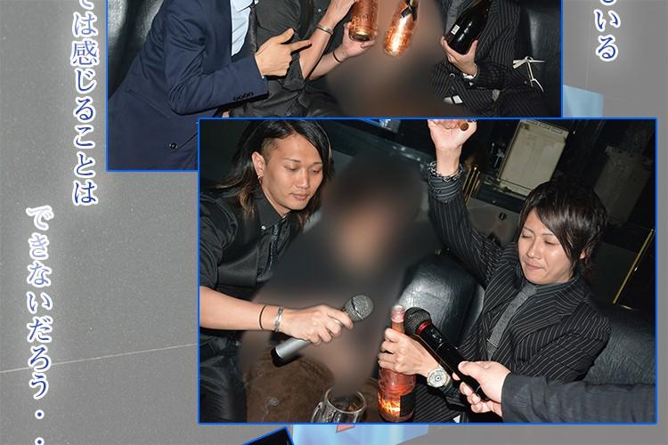 No.1が魅せる夜…!club White 矢富 蓮 幹部補佐 昇格祭!3