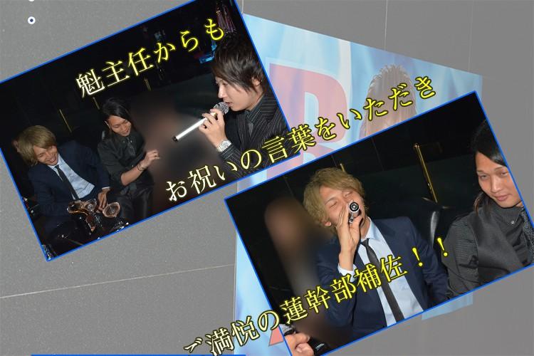No.1が魅せる夜…!club White 矢富 蓮 幹部補佐 昇格祭!4