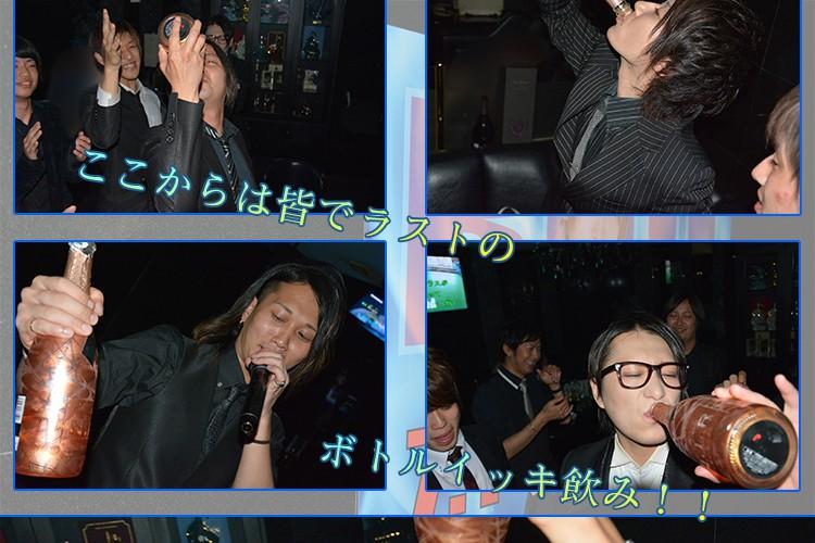 No.1が魅せる夜…!club White 矢富 蓮 幹部補佐 昇格祭!6