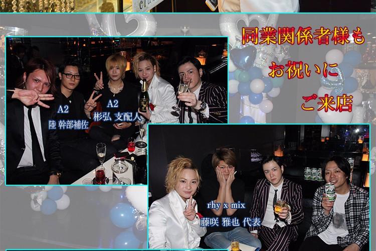 皆を引っ張る要職に…!E-GENERATION 夜咲 美桜 幹部補佐昇格祭!2