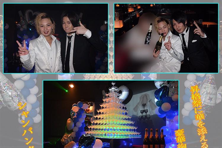 皆を引っ張る要職に…!E-GENERATION 夜咲 美桜 幹部補佐昇格祭!4