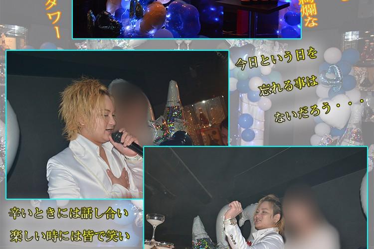 皆を引っ張る要職に…!E-GENERATION 夜咲 美桜 幹部補佐昇格祭!5