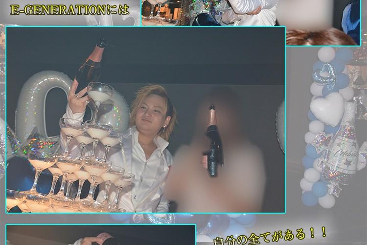 皆を引っ張る要職に…!E-GENERATION 夜咲 美桜 幹部補佐昇格祭!6