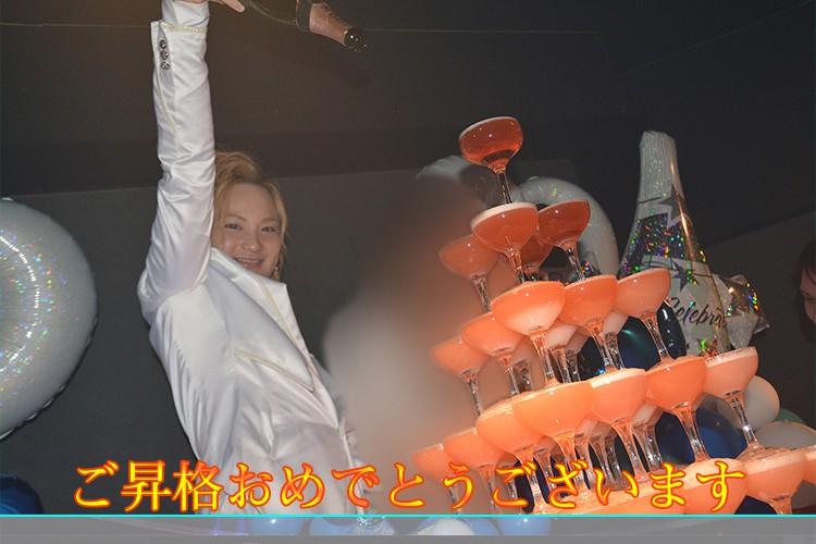 皆を引っ張る要職に…!E-GENERATION 夜咲 美桜 幹部補佐昇格祭!8