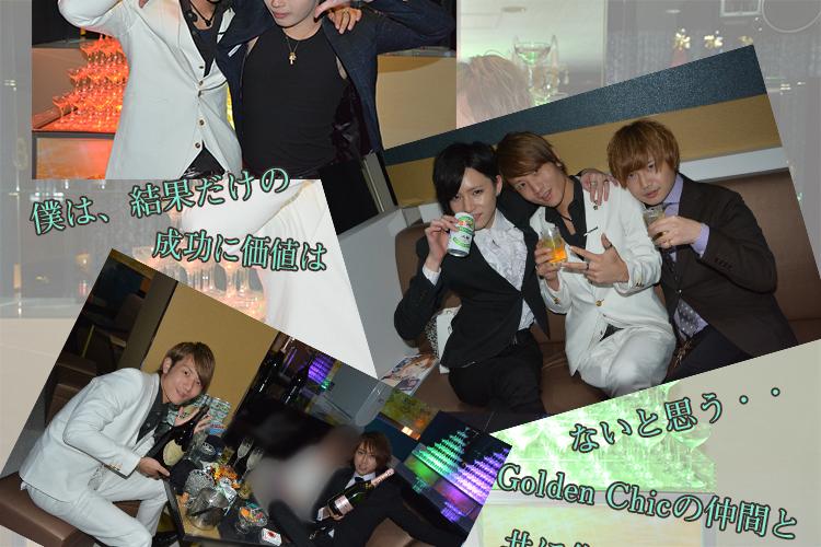 GOLDEN CHIC久我山 翔 バースデーイベント!3