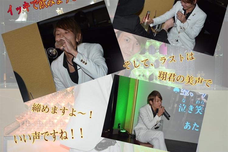 GOLDEN CHIC久我山 翔 バースデーイベント!5