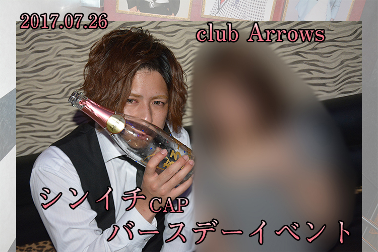 club Arrows シンイチ CAP バースデーイベント!1