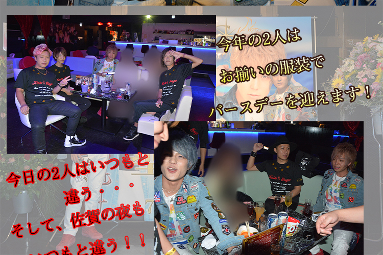 CLUB KING 夜桜魁人 代表 & 雄吾 Wバースデーイベント!2
