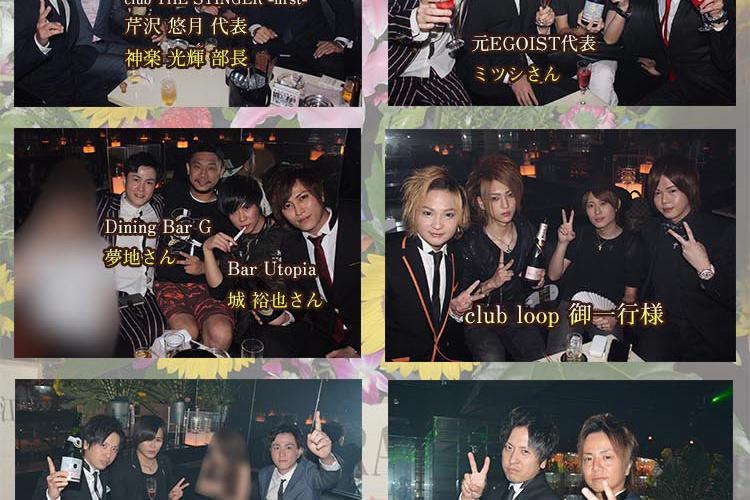 笑顔とシャンパンのお祭りだ!E-GENERATION2周年イベント!3
