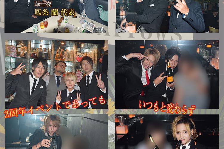 笑顔とシャンパンのお祭りだ!E-GENERATION2周年イベント!4