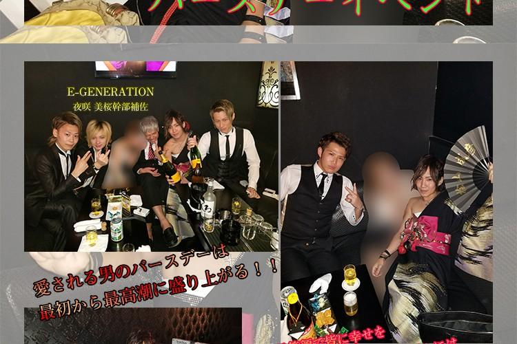 完全燃焼の聖誕祭!Club GLOW篠崎 裕馬バースデーイベント!2