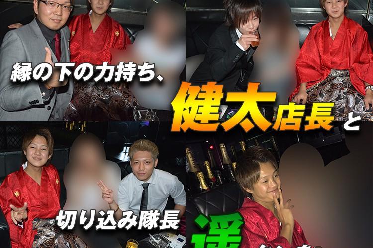 俺たちの絆を見せつける!club AGES 遙 & 健太店長 合同バースデーイベント!2
