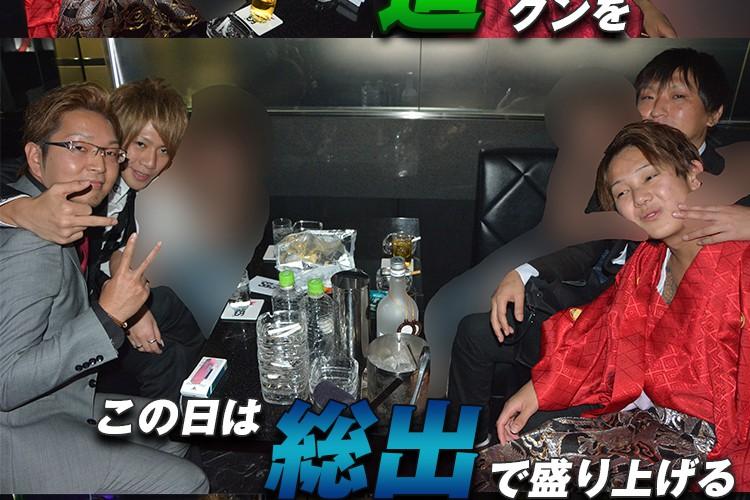 俺たちの絆を見せつける!club AGES 遙 & 健太店長 合同バースデーイベント!3
