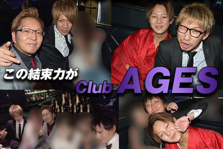 俺たちの絆を見せつける!club AGES 遙 & 健太店長 合同バースデーイベント!4