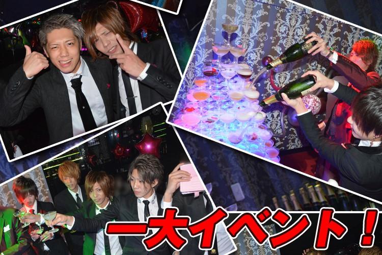 No.1ホストが魅せる夜…!club AGES義之総支配人バースデーイベント!3