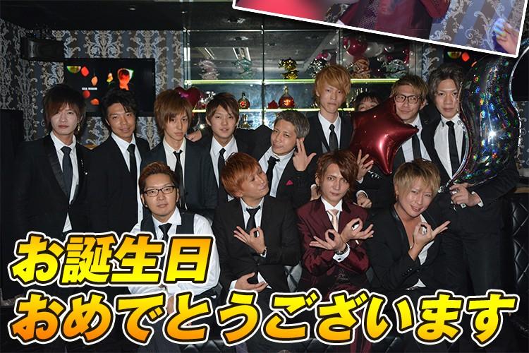 No.1ホストが魅せる夜…!club AGES義之総支配人バースデーイベント!5