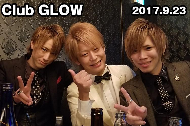 純白の騎士が魅せた夜!Club GLOW 一ノ瀬 蓮 バースデーイベント!1