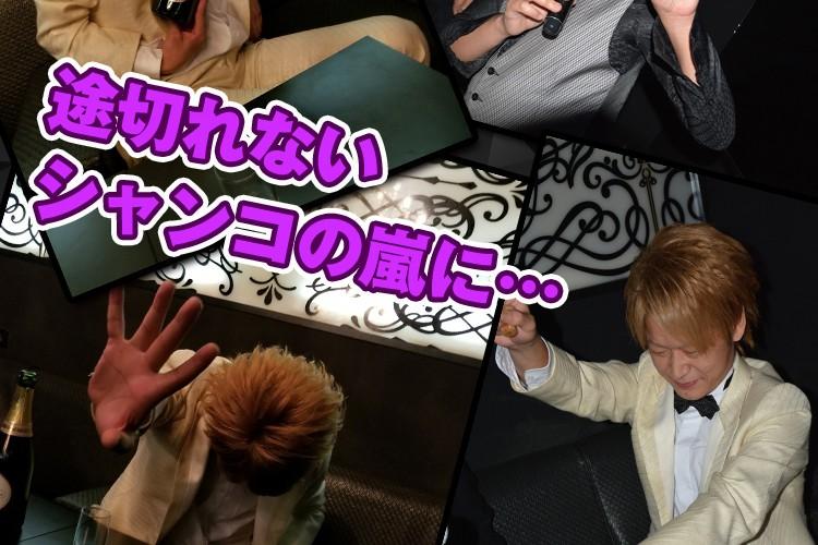 純白の騎士が魅せた夜!Club GLOW 一ノ瀬 蓮 バースデーイベント!6