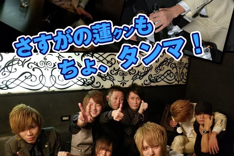 純白の騎士が魅せた夜!Club GLOW 一ノ瀬 蓮 バースデーイベント!7