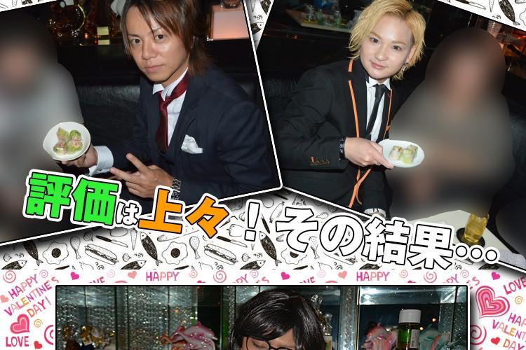 白熱バトルで罰ゲーム!E-GENERATION ビストロ対決 & 罰ゲームイベント!3