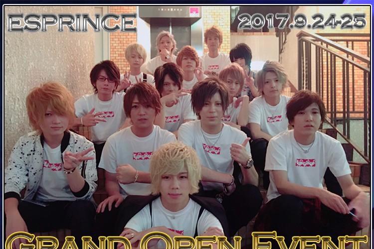 伝説の幕開け…!ESPRINCE グランドオープンイベント!1
