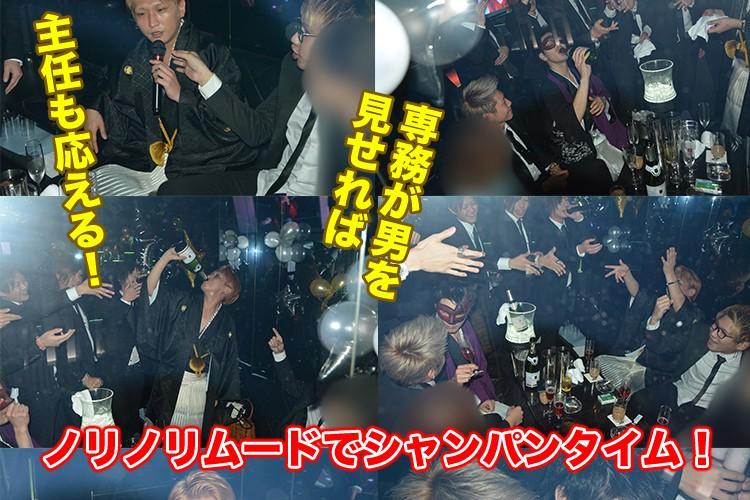 豪華なWバースデー!club AGES 牛若丸 弁慶 主任 & 拓己 専務バースデーイベント!3
