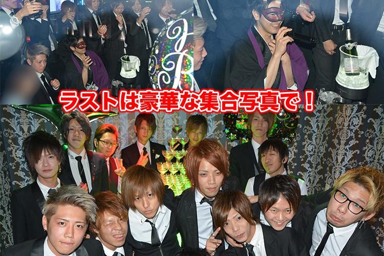 豪華なWバースデー!club AGES 牛若丸 弁慶 主任 & 拓己 専務バースデーイベント!5