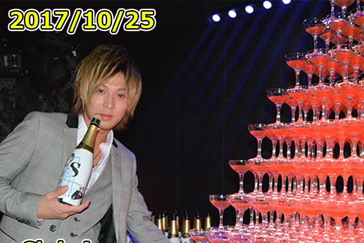 キラキラのタワーで輝く…!club Arrows 神夜 北斗人 CAP 1周年イベント!1